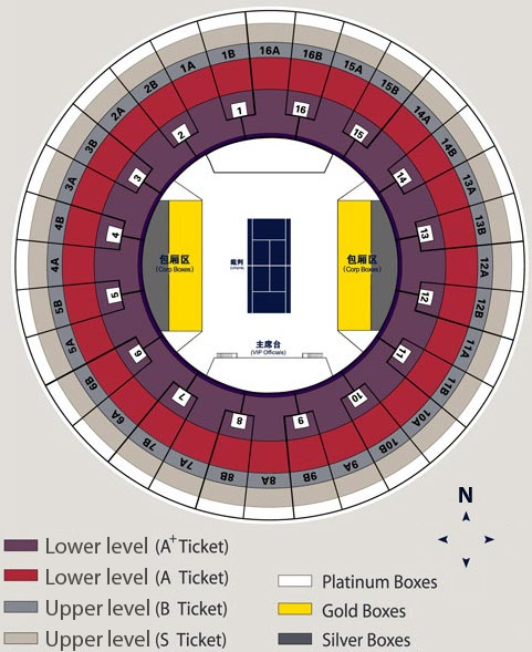 Rolex Shanghai Masters Seating Map
